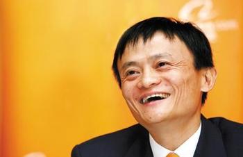 马云跃居中国首富:净资产218亿美元
