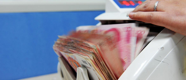 深圳审计查出问题资金3.95亿