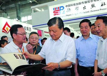 刘云山参观北京国际图书博览会