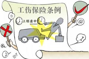 广东省总工会副主席:下班买菜不小心滑倒不算工伤