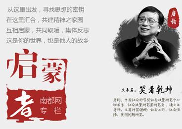 唐钧:大病医疗保险带来的民生保障新利好