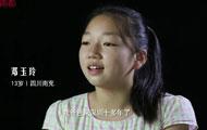 南都深呼吸暑假特别报道:邓云玲