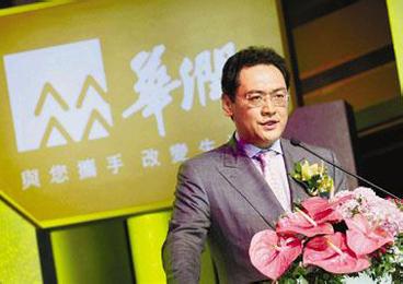 王涛:反腐的短痛带来股市的长远利好