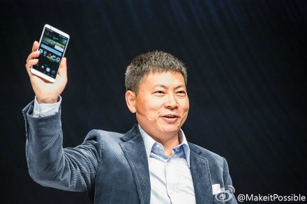 华为Mate 7发布:配备指纹识别 售价499欧元起