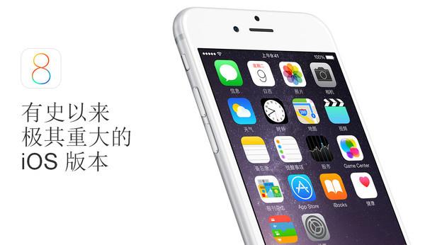 iPhone 6第二批上市地仍无中国内地