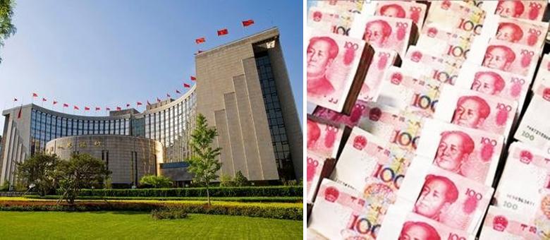 """【社论】5000亿SLF""""秘密QE"""",央行对降息说不"""