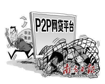 全国网贷四分天下 深圳有其一