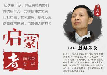 鄢烈山:作家高考作文仅得29分很正常