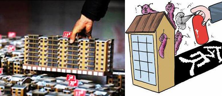 【社论】杜绝房产腐败,自土地改革和法治建设始