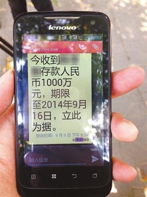 深圳一银行前员工玩庞氏骗局吸金20多亿