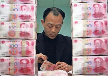 人民币国际化且行且谨慎