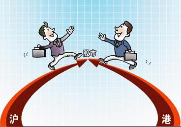 郁慕湛:市场决定了沪港通必定启动
