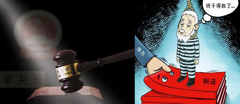 【社论】犯罪类型多了,更须时刻谨守刑法谦抑