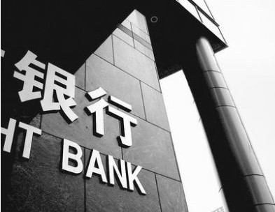 降薪潮 部分银行基层员工降薪达50%