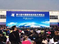 第十届珠海航展开幕