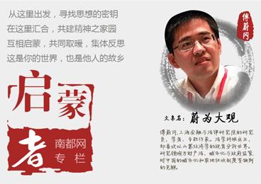 傅蔚冈:从快递业兴起看打车软件的未来