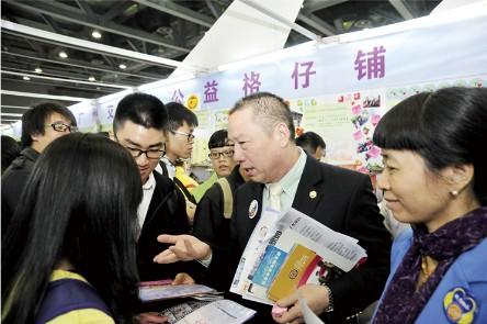 志交会:从广州走向全国