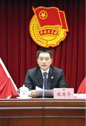 魏国华:共青团要为党做好青年工作