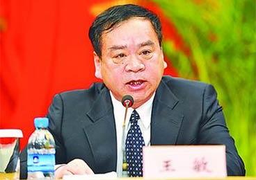 山东省部级高官落马 济南市委书记王敏被查
