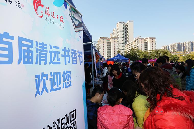 书香节:领导接龙微信晒书单 大数据频提及