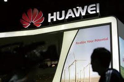 华为终端发力美国市场:自建电商平台