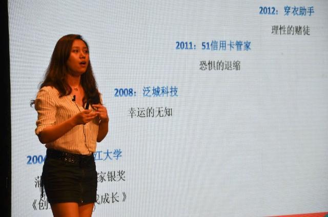 85后女孩创办移动电商平台 获京东千万美元投资