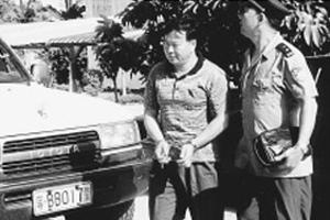 被判无期七次减刑 深圳原宝安区委书记刑满出狱