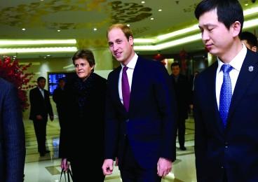 英国威廉王子抵京开始访华 将到访上海云南等地