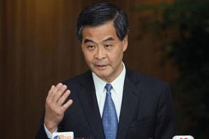 香港特首办公室晒账单 招待费预算53万港元