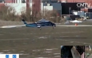无人驾驶直升机试飞成功!