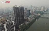 广州荟景湾航拍