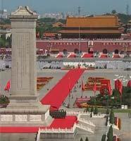 百岁将军 中国好人-社会主义核心价值观微电影