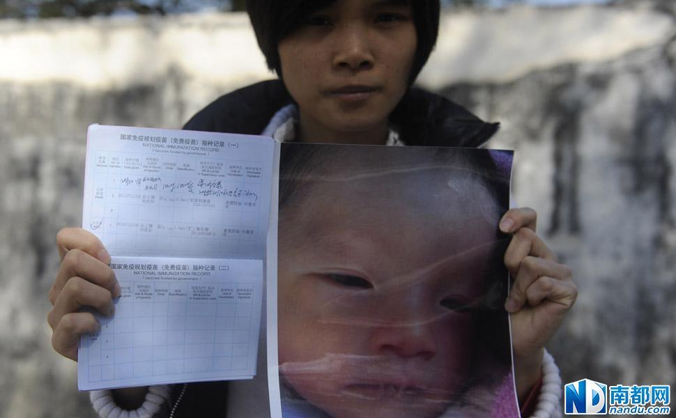 中山一月大男婴注射疫苗后猝死