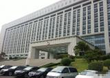济南龙奥大厦,曾经作为十一届全运会的指挥中心和新闻中心,现为济南市委市政府驻地。
