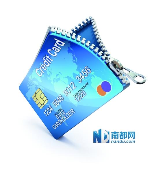 年费上百元且无减免 可视银行卡你会办吗?