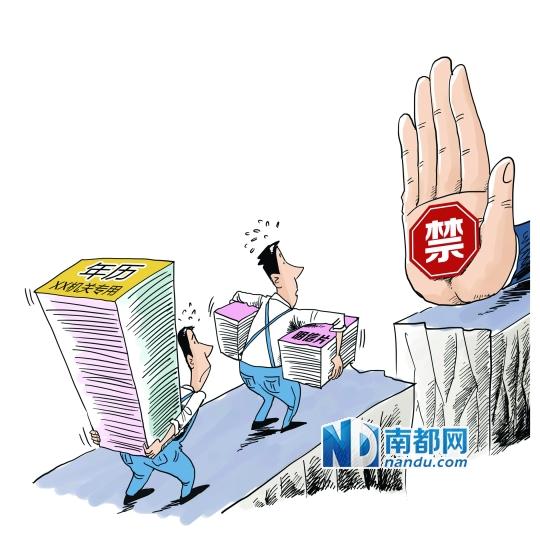 印刷业一夜入冬_广州a童话童话漫画妖精图片