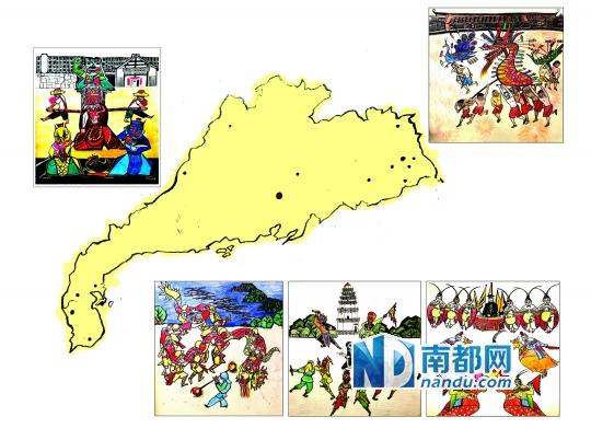 动漫 卡通 漫画 头像 540_402图片