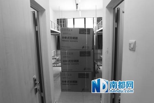 今秋9月,位于新造镇(大学城二期工程)的暨南大学南校区和广州医科大学图片