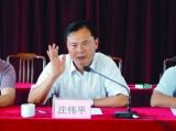 惠东原副县长索贿百万 传其同时与4女有不正当关系