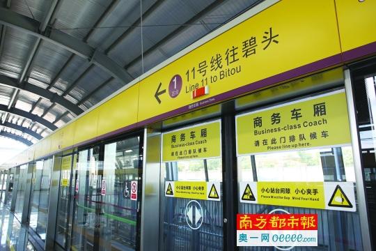 下周增5条公交线接驳深圳地铁11号线站点_深新闻_奥一网