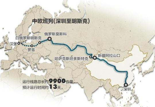 深圳首趟中欧班列从盐田港开出图片