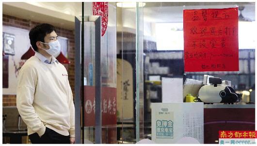 全城禁止堂食 餐馆转型应战